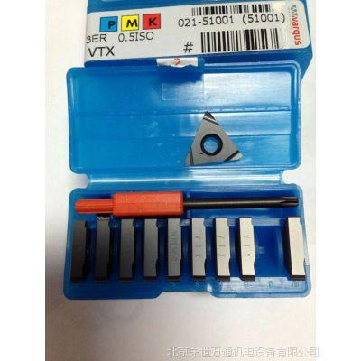 数控刀片  3ER0.5ISO  VTX 瓦格斯螺纹刀片 现货批发