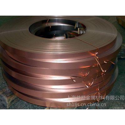 供应QSn4-3锡青铜材料性能,成分,原厂材质单