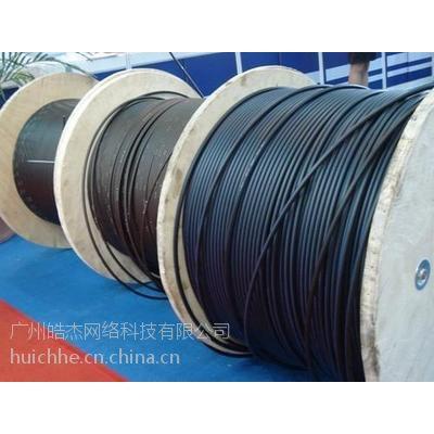 供应室内4芯多模光缆光纤 室外4芯单模光纤 厂家直销 优惠报价