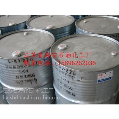 厂家直销海石花月桂酸聚氧乙烯醚LAE-4,聚氧乙烯月桂酸酯PEG200MLcas:9004-81-3