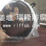 供应瑞隆HF04-4性能优良的容积20-2000L钢衬塑防腐储罐