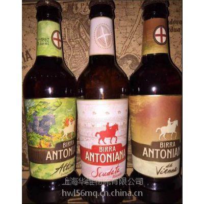 提供荷兰啤酒进口上海清关的国际物流|进出口公司
