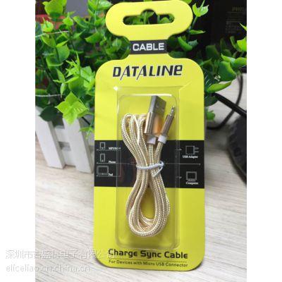 华为苹果铜芯尼龙编织数据线 二合一数据线 安卓充电线 爆款低价