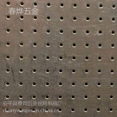春烨五金供应优质不锈钢冲孔板圆孔直排