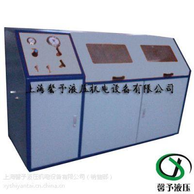 非标供应-汽车加热器静压试验机,空调冷凝器静压/爆破试验台选型
