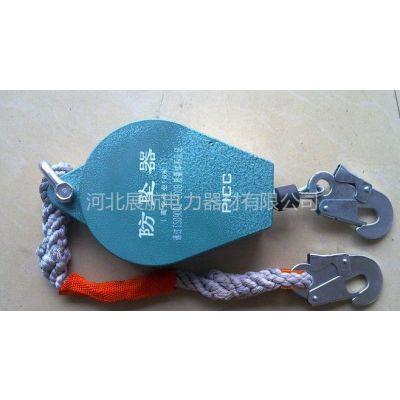 供应厂家生产特种钢质防坠器 夏季促销优惠啦