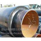 供应青岛钢套钢保温螺旋钢管厂家,青岛钢套钢螺旋保温钢管价格