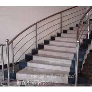 供应深圳恒鑫实体店制作加工包工楼梯扶手护栏 围栏