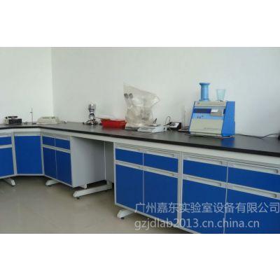 供应广州实验室家具生产销售