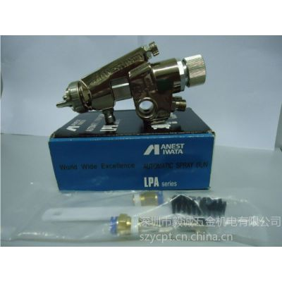 供应供应日本岩田LPA-100-101P自动喷枪/原装岩田LPA-100喷漆枪价格