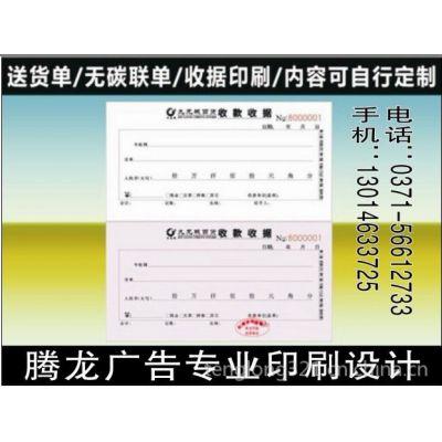 供应郑州宣传单,画册,不干胶,名片手提袋厂家
