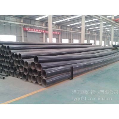 供应工业原料输送管道 、工业专用管道、工业输送管道