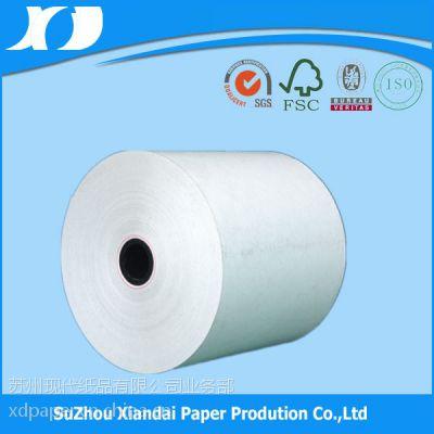 热敏收银纸有哪几种规格尺寸-可否定做纸卷-加工收银纸