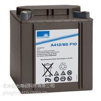 供应安徽德国阳光胶体蓄电池A412/85F10德国阳光蓄电池经销商