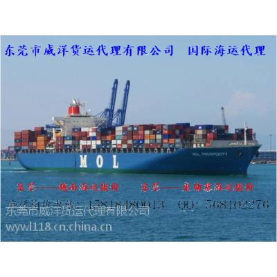 越南清关服务国际海运目的港清关派送|东莞搬厂到越南的流程越南关税查询
