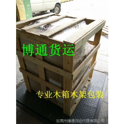 东莞市东城牛山发往浙江省丽水市的专线物流电话是15818368941庄生/东莞博通货运