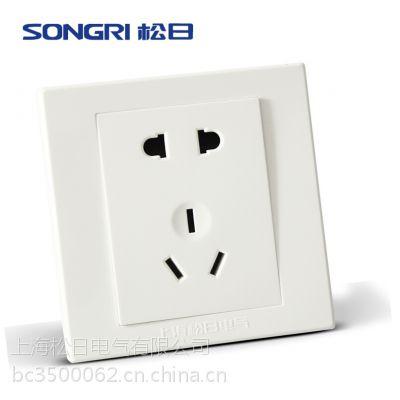 上海松日开关插座 纯平钢架86系列 10A五孔插座 二三插电源插座.