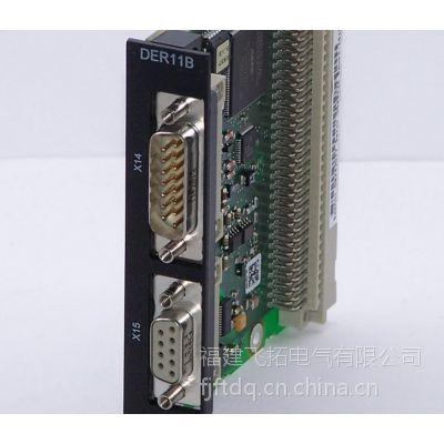 出售赛威 通讯器卡DFP21B 全新原装正品