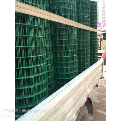 厂家直销浸塑荷兰网 防护网 箭腾养殖网 养鸡圈地绿化围网 铁丝网