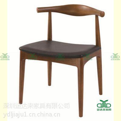 实木椅火锅椅子皮革软包餐椅牛角椅简约直销靠背餐座椅直销定制