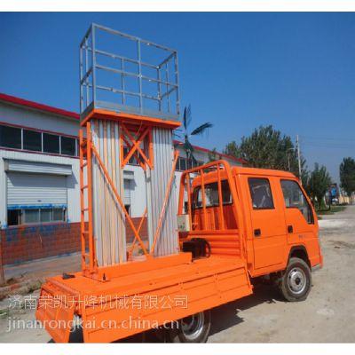 济南厂家直销车载式升降机 8米车载式升降平台 耐久使用 质量保证
