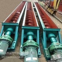 CA型槽式螺旋输送机系列在各类粉状或粒状材料的输送中有着广泛的应用