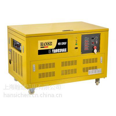 12千瓦静音汽油发电机