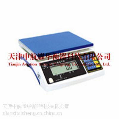 电子桌秤 优质英展计重防水电子秤 天津电子秤