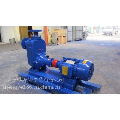 ZW80-80-35 自吸排污泵原理,上海盛也耐腐蚀自吸泵