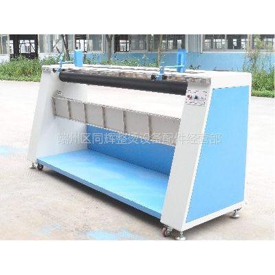 供应变频调速松布机提供松布机价格行情