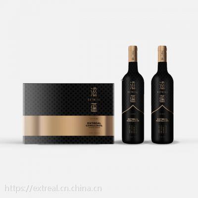 滋蕴山茶油礼品500ml2瓶装 高山野生山茶油
