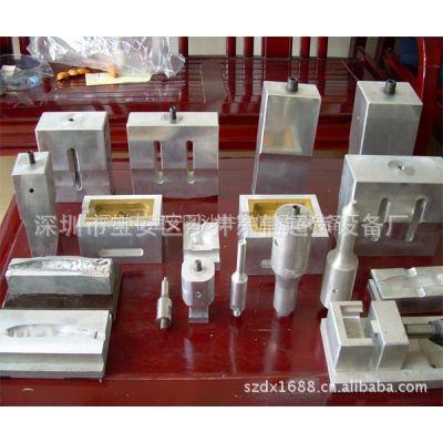供应沙井,福永,西乡,超声波公仔模具/专业生产系列塑胶模具