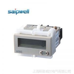 供应斯普威尔 H7EC电子液晶计数器 累加计数器 【正品保障】