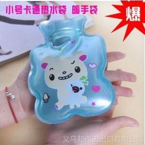供应邦伲 厂家直销 pvc充水卡通热水袋 mini热水袋批发