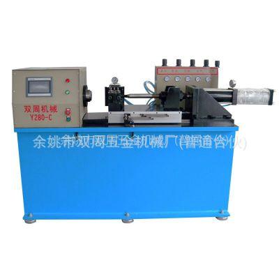 供应Y280-C摩擦焊机/数控摩擦焊机/摩擦焊接机
