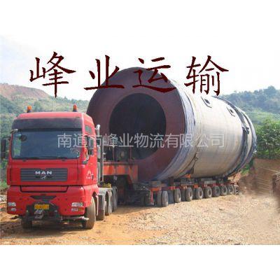 供应南通如皋如东启东海门海安到重庆货运物流专线