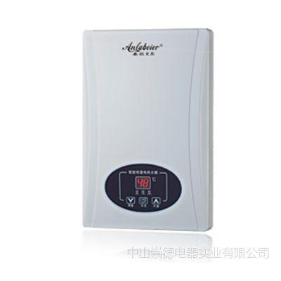 供应唯我独享 安拉贝尔快热式电热水器 给你舒畅的沐浴 24小时热水