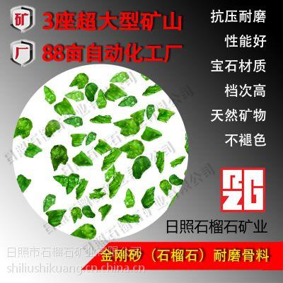 供应批发工程金刚砂地坪材料耐磨地坪骨料水泥本色绿色多色可选