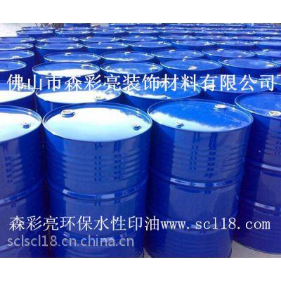 佛山环保水性印油供应厂家