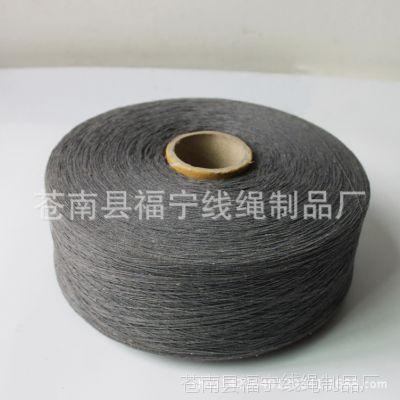 供应各种支数彩色再生棉纱 灰色全棉纱 特定纺织纱线气流纺纱