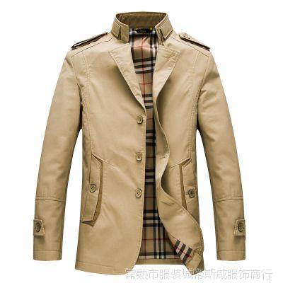 2015春秋季新款商务品牌男装外套中年男士夹克薄款高档男式茄克衫