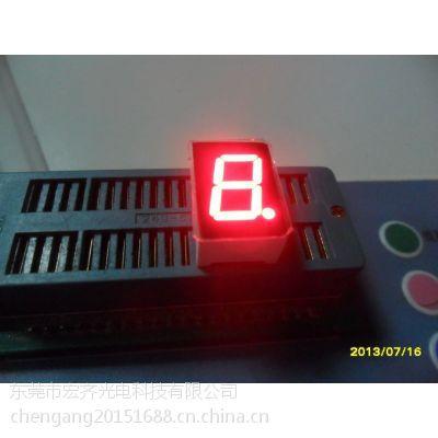 宏齐0.5英寸一位共阳红光数码管