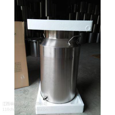 供应九谷酿酒桶,不锈钢桶卡箍桶,(350*650)