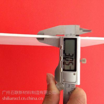 大量供应 彩色pvc板 PVC发泡板 专业生产pvc板 厂家直销