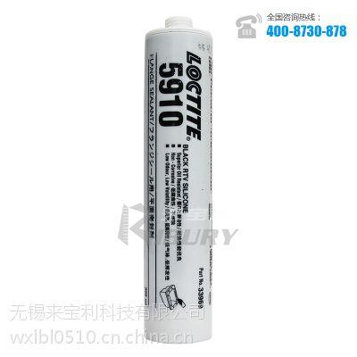 乐泰5910平面密封胶 NSF认证级黑橡胶 汽车专用密封剂 其他材质