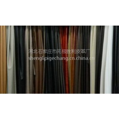 长期供应羊皮鞋里革,羊皮手套革
