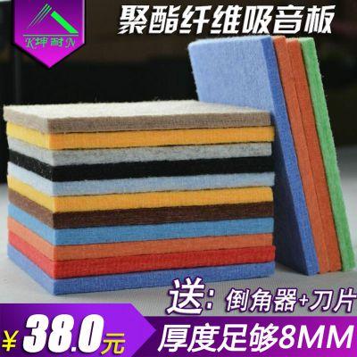 巫山市 环保聚酯纤维吸音板 新型吸音材料