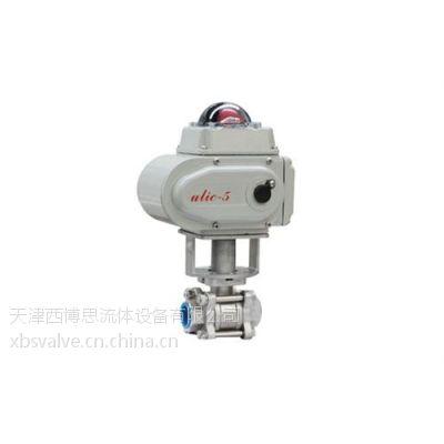 电动球阀规格、电动球阀价格、天津电动球阀厂家选西博思流体