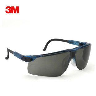 3M 12283时尚舒适型防护眼镜 灰色镜片,防雾防刮擦