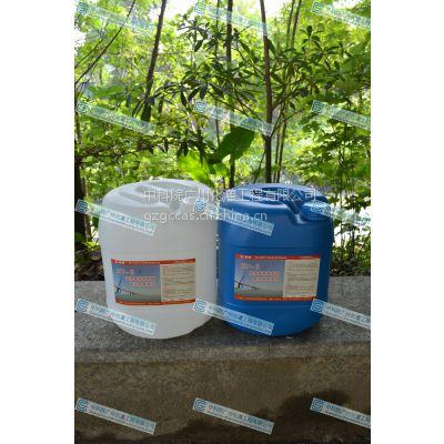 中科院化灌新特牌XT102高渗透环氧树脂防水防腐涂料